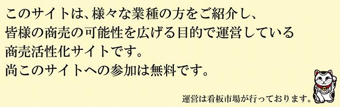 アキナイ銀座は、神奈川県に密着した地域情報ポータルサイトです。
