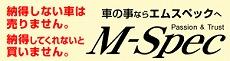 M-Spec