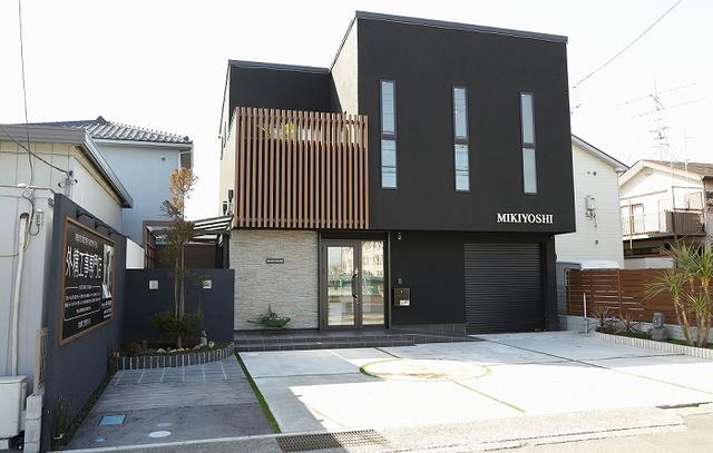 ミキヨシ住宅建材