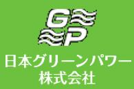 日本グリーンパワー株式会社_logo